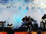 """Выступление на фестивале \""""Музыка нового поколения\"""" 03.07.2010"""